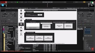 how to get conrtoller to work on virtual dj 7